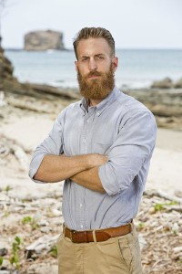 Survivor superfan, and professor, Max Dawson, may need all his former students to power vote, if he hopes to play the game that he loves, for a second time. (photo credit: cbs.com)